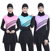 Womens Girls Plus Size Muslim Islamic Modest Swimsuit One Piece Jumpsuit Color Block Stripes High Neck Bathing Suit With Hijab