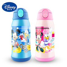 500ML Baby Insulated Bottle with 2 Lids Mickey Mouse Winter