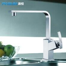 T 360 градусов вращения свинца Кухня полный медным тазом для мытья овощей специальный резервуар для холодной и горячей воды Коснитесь