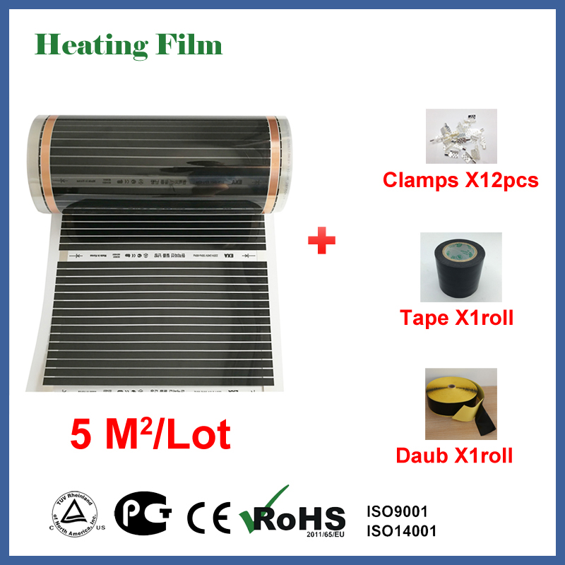 TF infrared floor heating film 5 square meters, 220V electric floor heating film for bed room good to healthTF infrared floor heating film 5 square meters, 220V electric floor heating film for bed room good to health
