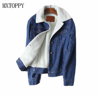 Woman Jacket Spring Autumn Winter Women Lambswool Jeans Coat With Pockets Long Sleeves Warm Denim Coat