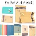 Симпатичные Colorfull печать для iPad воздуха смарт-чехол планшет чехол для Apple iPad air 2 флип магнит кожаный чехол + подарок защитные