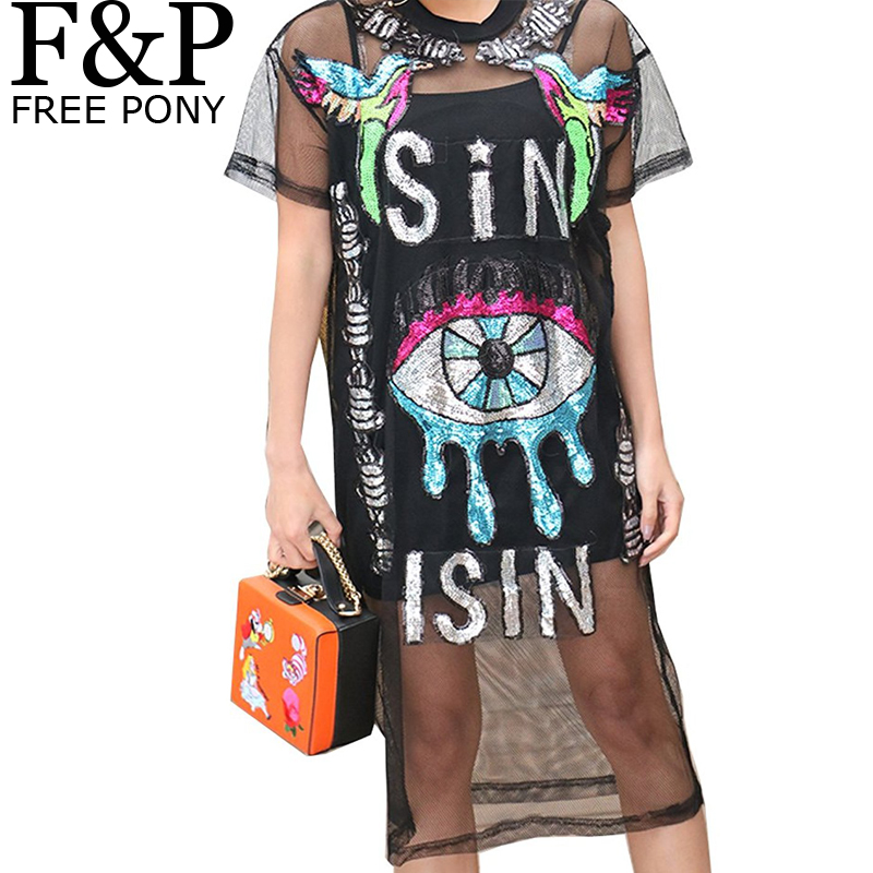 Summer Holographic Musical Festival Rave Outfits Dress Clothes Black Cartoon Eyeball Sequined Mesh Perspective Shirt Dress