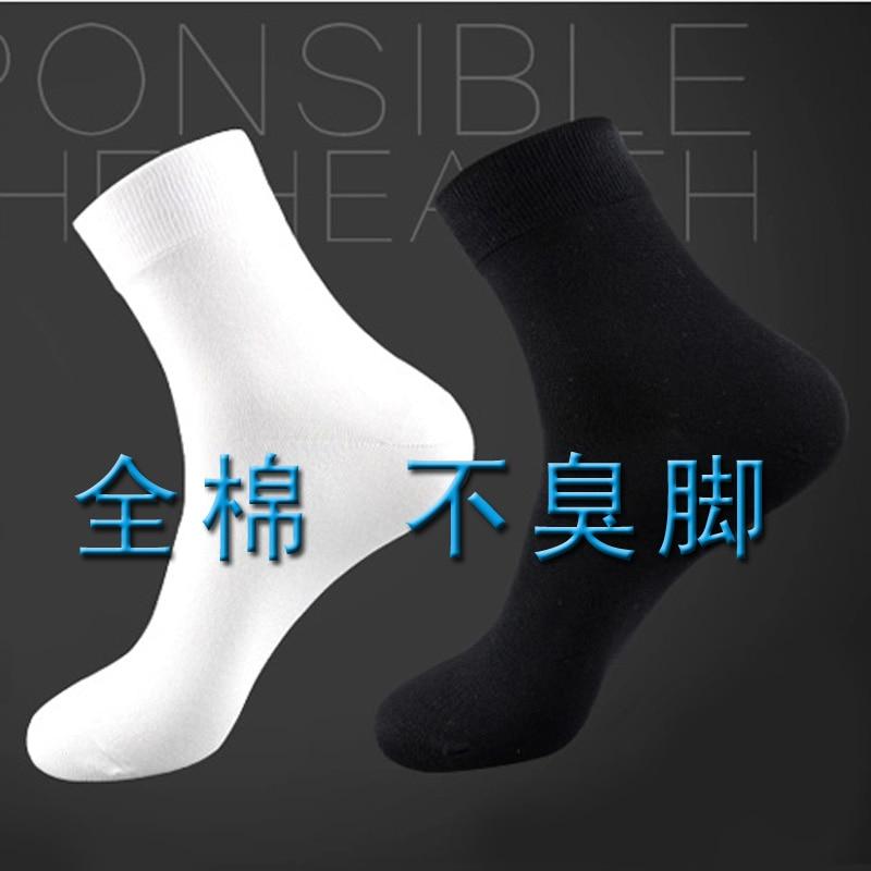 Cotton men socks moisture wicking anti-odor quality large size socks men clothing size 43 - 48