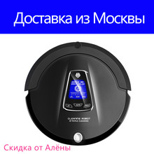 Ship from RU LIECTROUX A335 High end Robot Vacuum Cleaner Sweep Mop Sterilize Schedule Virtual
