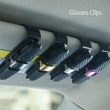 Clips para gafas de coche, portatarjetas de fibra de carbono, Clips dobles giratorios de 180 grados, visera lateral, accesorio para vehículo, Clips organizadores para coche
