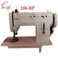 1 шт. 220 В/110 В 150 Вт бытовых швейных machine106-RP дюймов baterpak arm мех, кожа, осенняя одежда стежка швейная машина