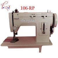 1PC 220V/110V 150W Household sewing machine106 RP Inch BateRpak arm fur, leather, fall clothes stitch sewing machine