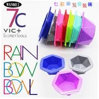 Fashion Beautiful rainbow Seven colour Hair Suit Cream Dye One's Hair Tool Hair Hair Treatment Cream Bowl Hairdressing