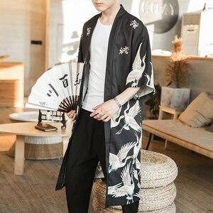 Image 2 - Yukata haori männer Japanischen kimono strickjacke männer samurai kostüm kleidung kimono jacke herren kimono shirt yukata haori FZ2003
