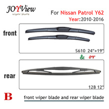 RAINFUN 12B REAR WIPER BLADE FIT FOR 2010-Onwards Nissan Patrol, 12  CAR Patrol