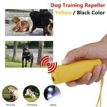 חדש כלב Repeller אולטרסאונד Pet הדרכה אנטי נביחות בקרת התקני 3 ב 1 להפסיק לנבוח מרתיעים מאמן