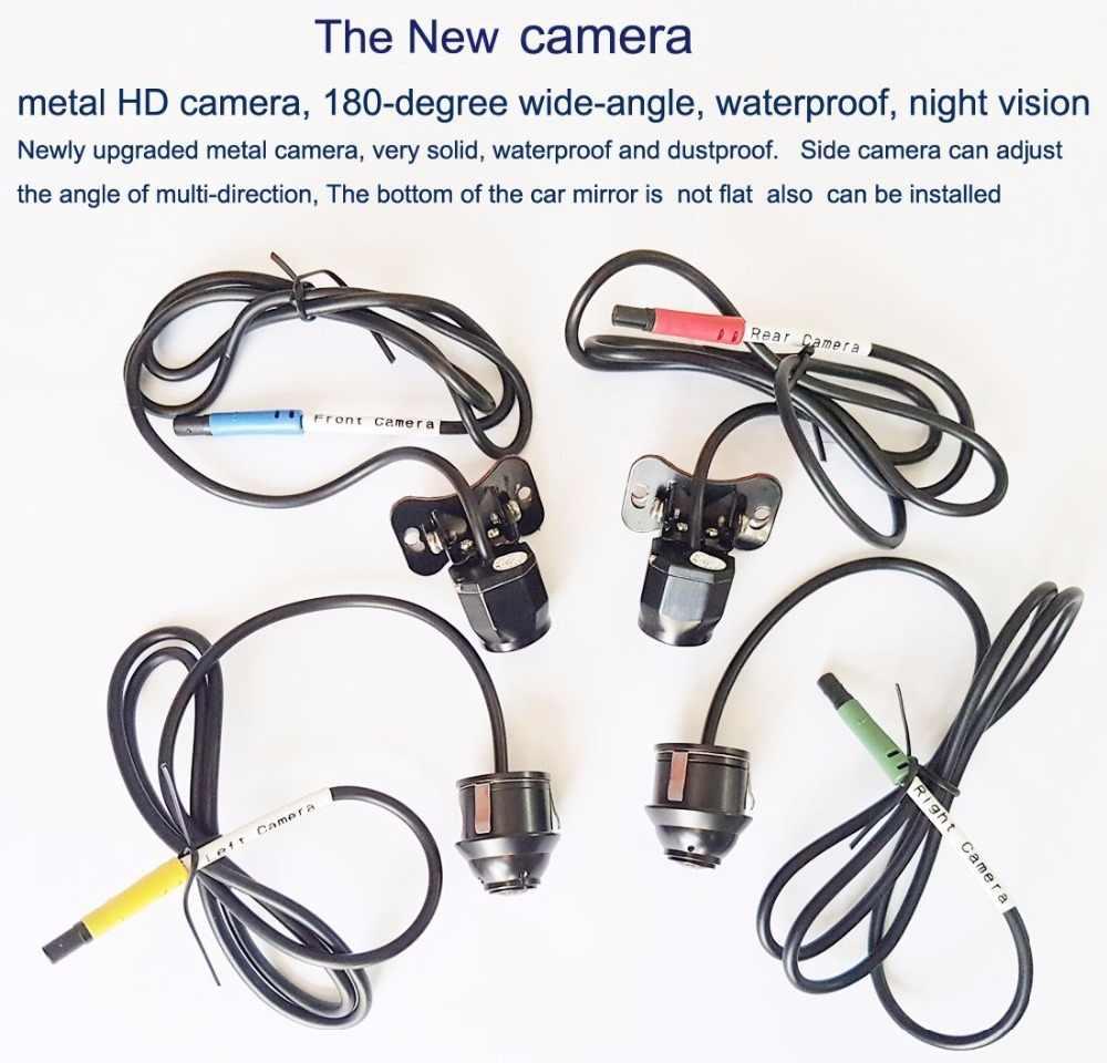 Безопасность автомобиля SVM 3D HD Автомобильный панорамный обзор система мониторинга 360 градусов вождения птицы обзор глаз панорама 4 камеры 4-CH DVR рекордер