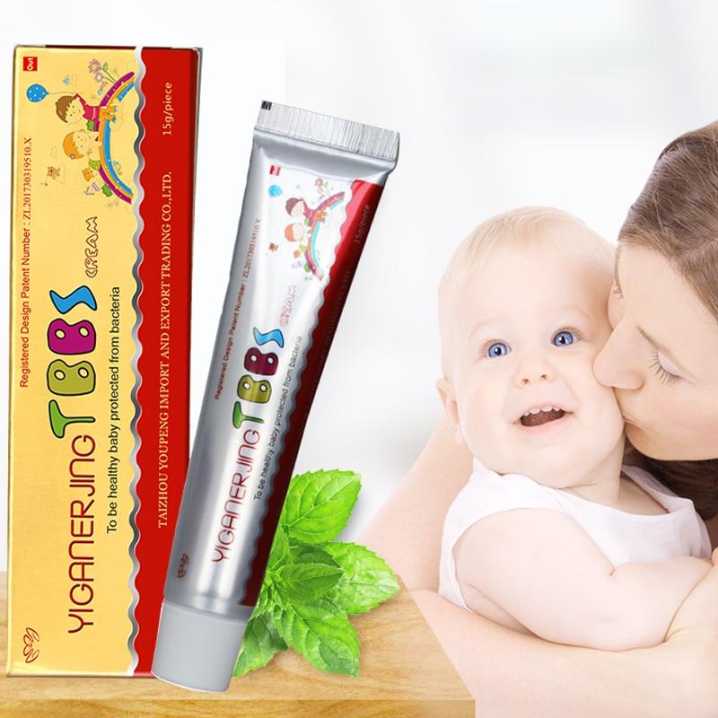 1PC Original Children Cream skin cream care products with  retail box