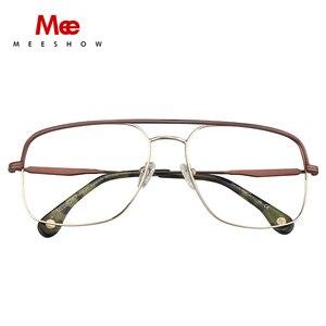 Image 3 - טיטניום סגסוגת משקפיים מסגרת גברים של oversize משקפיים מרשם משקפיים שמש קוצר ראייה משקפיים גדול גודל נשים אירופה eyewear