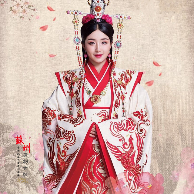 275626fae8a TV Play Jin Prince Chong Er s Preach Traditional Chinese Red Wedding Costume  for Bride and Groom