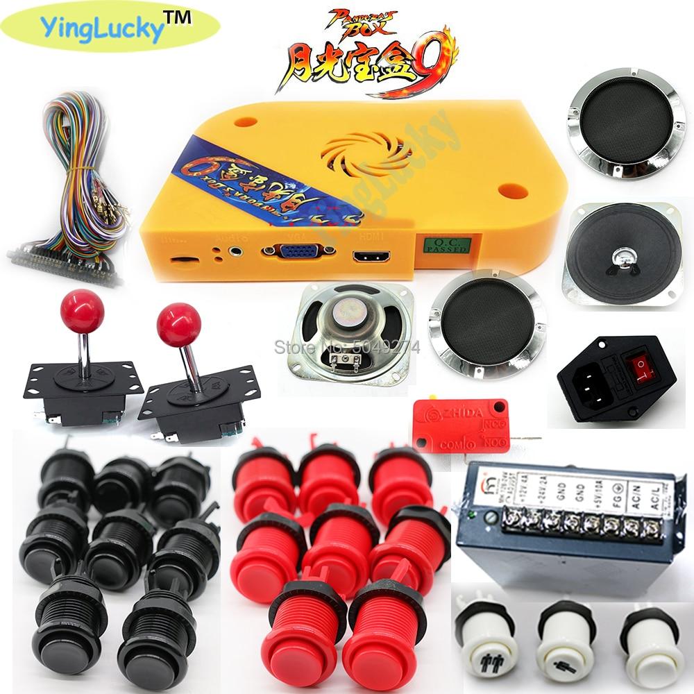 Kit de bricolage Pandora box 9 1500 en 1 arcade jeu armoire machine avec jamma kit de conseil avec Happ joystick bouton alimentation haut-parleur