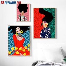 Wall Art Canvas Painting Abstract Girl Hair Flower Nordic Posters And Prints Vintage Wall Pictures For Living Room Home Decor(China)