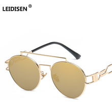 LEIDISEN Sunglasses Round Metal Chain Flat Top Sung