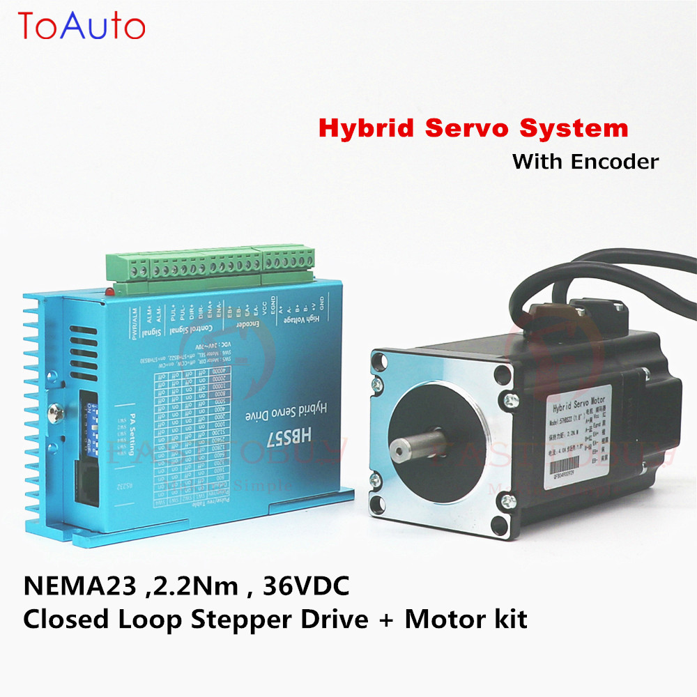 2Nm Nema23 Hybrid Servo DSP Closed Loop Stepper Motor Driver CNC Kit Leadshine