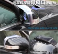 Rearview mirror rain gear 3D Car Rain Eyebrow CASE for 2009-2011 2012 2013 Ford Focus 2 Focus 3 MK2 MK3 accessories