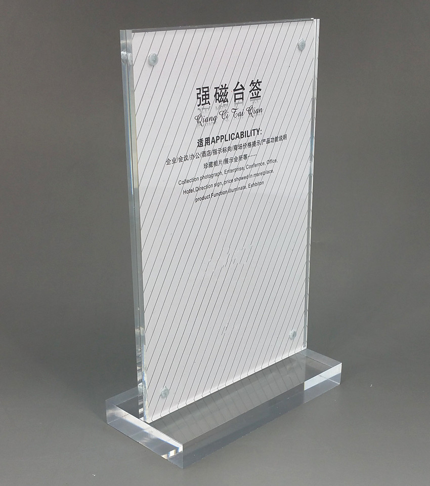 210x297mm A4 Clear Acrylic Sign Display Paper Card Label Holder Vertical T Stands By Magnet Sucked On Table 50pcs Good Quality 4 210 297 40