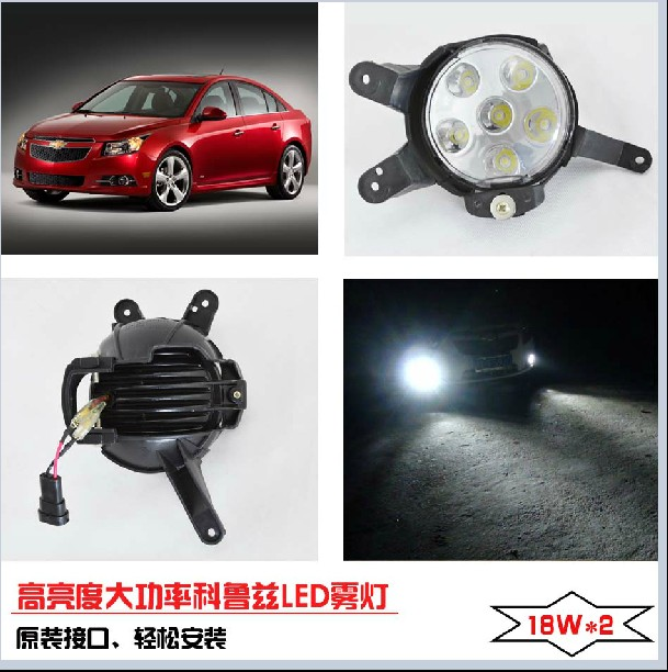 2009~2013 Cruz fog light,2pcs/set,LED,Cruz daytime light,Free ship!  Lov fog light,Cruz teana fog light 2pcs set led sylphy daytime light free ship livina fog light