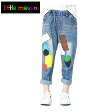 Baby Boys Girls Jeans Kids Broken Cool Washing Denim Pants with Patch Toddler Girls All Match Pants Children Clothes