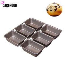 Polygon 6cup Non-stick Coating Pan Baking Tray Muffin Tin Cup Cake Pudding Bun Mold NonCorrosion