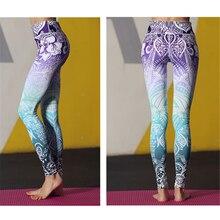 Beautiful Yoga Pants