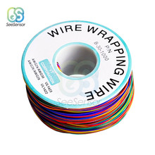 One Roll 8 Colors 30AWG Wrapping Wire Tinned Copper Solid PVC Insulation Single Strand Copper Cable Electrical Wire