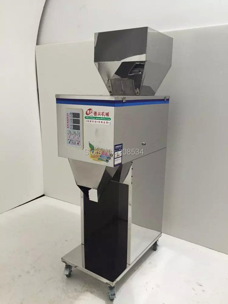 10-1000g Large-scale of quantitative machines, automatic powder filling machine, Medicine filling machine food filling machine