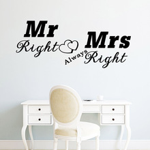 Beauty Mr. right & Mrs. Right Decal Removable Vinyl Mural Poster for Living Room Company School Office Decoration Wall Decals
