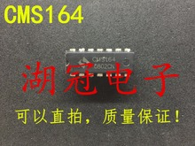 Freeshipping     CMS164  CMS164 freeshipping mc68881rc25a mc68881rc25