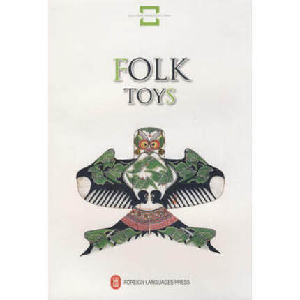 Folk Toys Language English Paper Book Keep On Lifelong Learning As Long As You Live Knowledge Is Priceless And No Border-166
