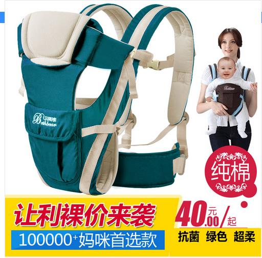 ФОТО Multifunctional Baby Suspenders Boards Breathable Shoulder Waist Straps Colorful Lumber Stools Baby Carriers