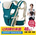 Multifunctional Baby Suspenders Boards Breathable Shoulder Waist Straps Colorful Lumber Stools Baby Carriers