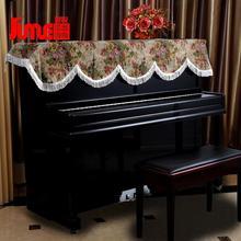 2015 verkauf Abdeckung für Tv Fernbedienung Kunststoff Tisch Und stuhl Set Violine Qualität Nadel Gewebte Muster Nationalen Trend Klavier abdeckung