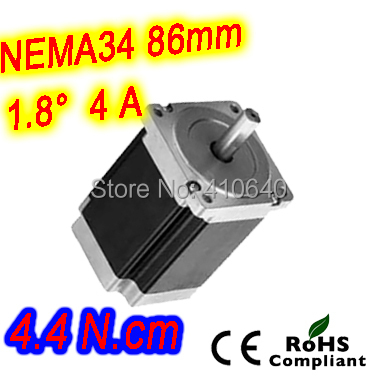 Stepper motor 34HS38-4006S  L 97 mm  Nema 34  with 1.8 deg  current 4 A  torque 4.4 N.cm and 6 wires nema 34 stepper motor 34hs59 5004s l150 mm with 1 8 deg stepper angle current 5 a torque 13n cm and 4 wires