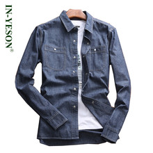 New Fashion Men Shirt Long Sleeve Brand Retro Casual Denim Shirt Men Cotton Soft Italy Style camisa jeans Big Plus Size 5XL