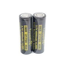 2pcs/lot TrustFire IMR 21700 3.7V 40A 4000mAh 14.8W Lithium Battery Rechargeable Batteries For Flashlights Torch 20pcs lot trustfire 21700 3 7v 40a 4000mah 14 8w lithium battery rechargeable batteries with safety relief valve for headlamp bicycle lamp