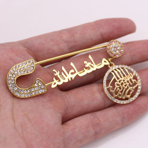 Image 3 - muslim islam Mashallah in arabic in the name of Allah the merciful Stainless Steel brooch Baby Pin