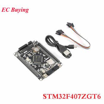 STM32F407ZGT6 Development Board M4 STM32F4 Core Board Cortex-M4 - DISCOUNT ITEM  5% OFF All Category