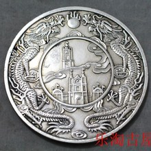 Большой Старый Китай монета Дракон Серебряный доллар похвалу и честь