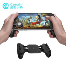 GameSir F1 Telescopic MOBA AOV Gamepad Gaming Android Joystick Extended Handle Game pad for Mobile Legends