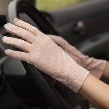 Lady Sunshade Gloves Mittens Female Summer Touchscreen Broke
