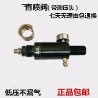 Airforce condor talon ss pcp High pressure cylinder valve