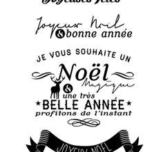 Французский четкий штамп для скрапбукинга прозрачный силиконовый прорезиненный DIY Фото декоративные украшения 013