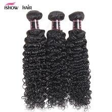 Ishow Hair Малайзии Вьющиеся Пучки Волос Пучки 100% Человеческих Волос Пучки Натуральный Цвет