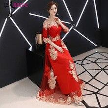 Gorgeous Red Evening Dresses Long 2019 New Arrival Short Sleeve Lace Party Elegant Graduation Plus Size ES1006